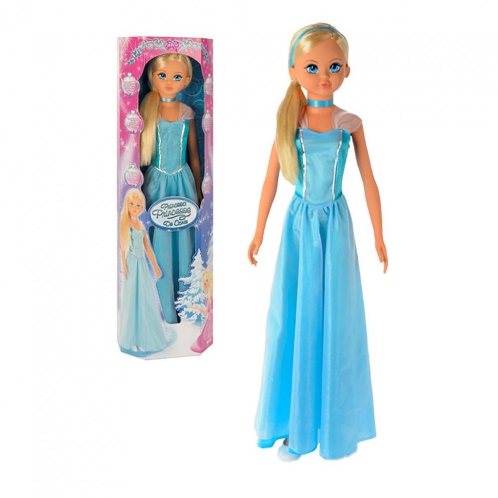 Poppen - POP-PRINCESS-105-CM